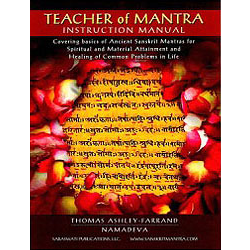 MANTRA_TEACHER