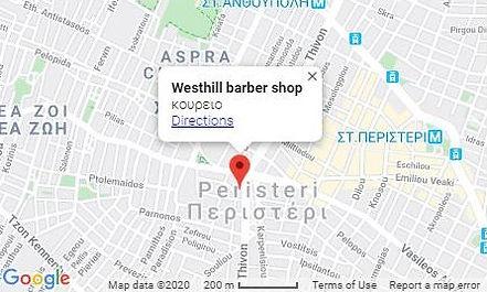barber shop Περιστερι , καλυτερα μπαρμπερικα αθηνα, καλυτερα barbershop αθηνα
