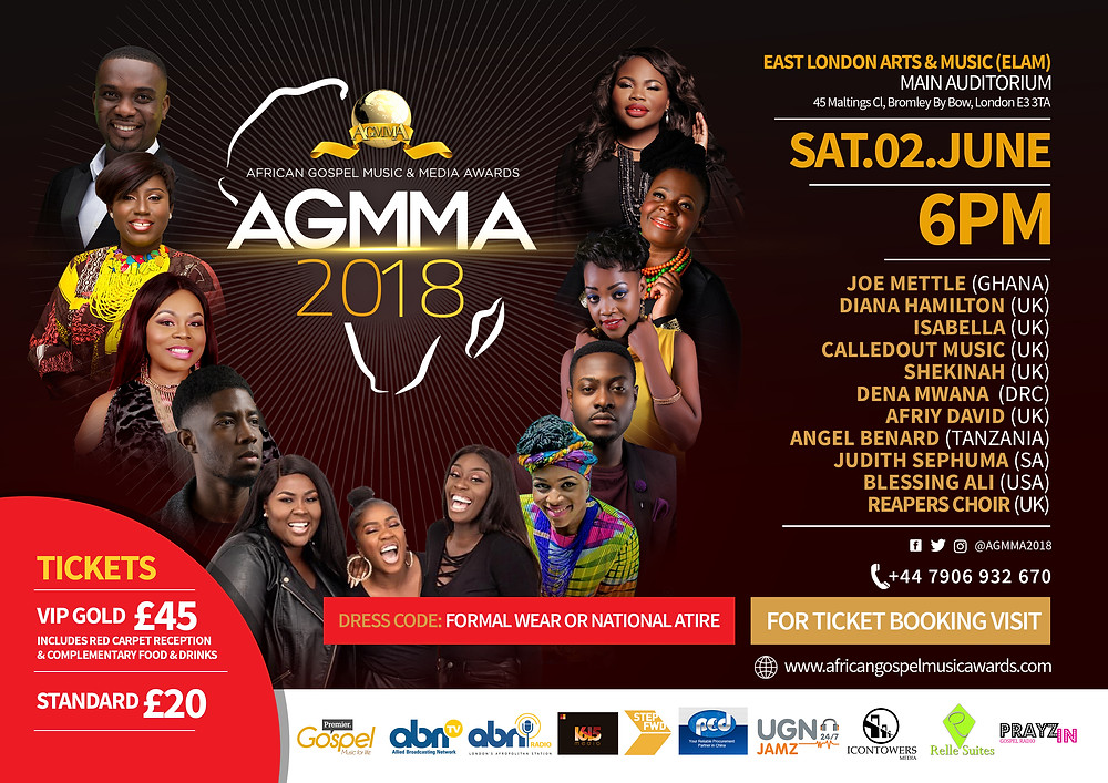 african gospel music and media award 2017 press release