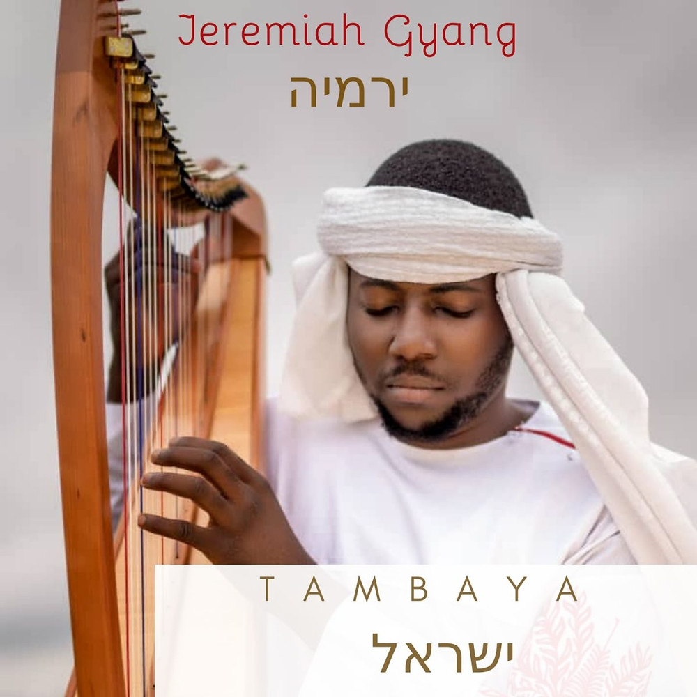 Tambaya by Jeremiah Gyang