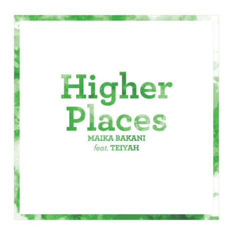 Higher Places (feat. Teiyah) - Single