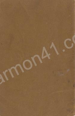 1915-07-01_Marmon41_Info_Book_1534-B_39