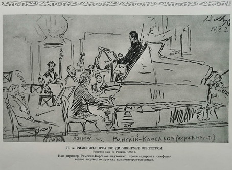 The Epidemic of Conducting