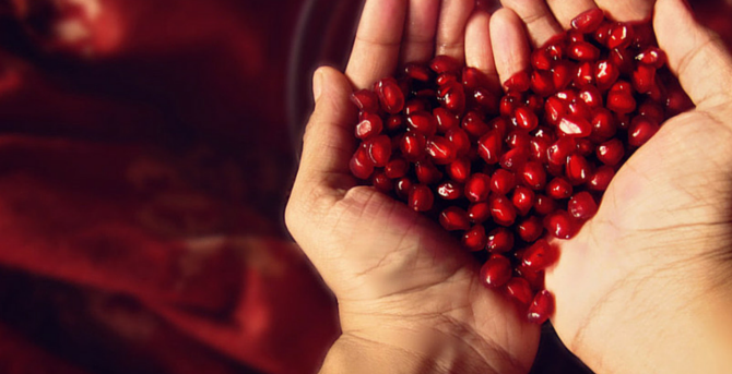 What You Don't Know About The Pomegranate Heart