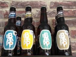Les bières Bap Pap