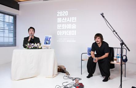 20201101_시민아카데미_안코드_사진 (47).jpg