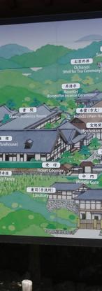 29 Ginkaku-ji (Temple of the Silver Pavilion)
