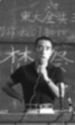 yukio-mishima.jpg