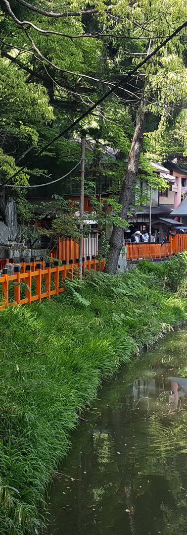 23 The Fushimi Inari-taisha Shrine