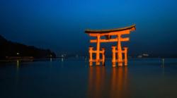 2 big torii blue