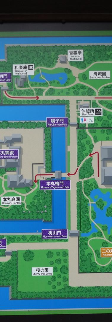 8 The Nijo Castle (Nijo-jo)