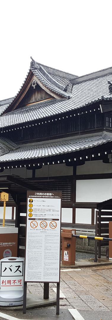 27 Butokuden - 旧武徳殿 Kyoto Oldest Budo Center