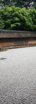 4 The Ryoan-ji Temple