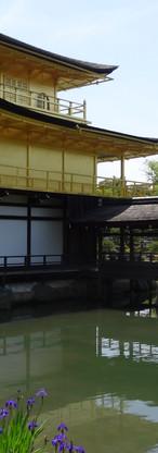 33 Kinkaku-ji Temple or the Temple of the Golden Pavilion