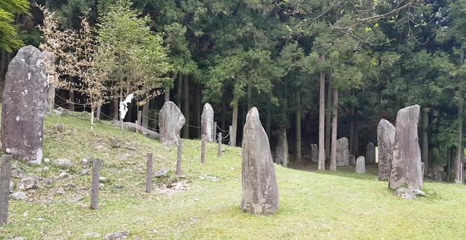 8 Sada Stone Circle.mp4