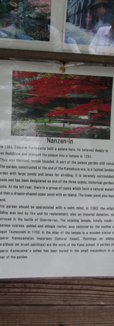18 The Nanzen-ji Temple