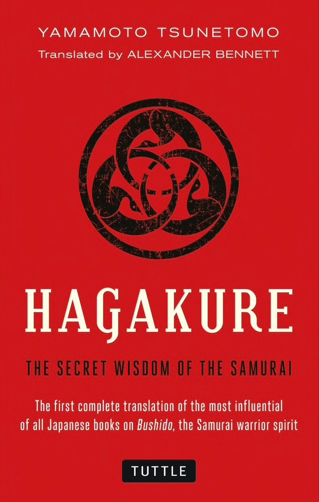 Hagakure english