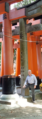 17 The Fushimi Inari-taisha Shrine