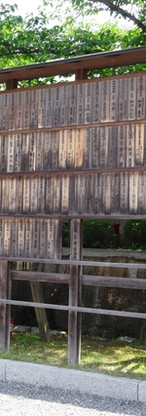 14 The Fushimi Inari-taisha Shrine