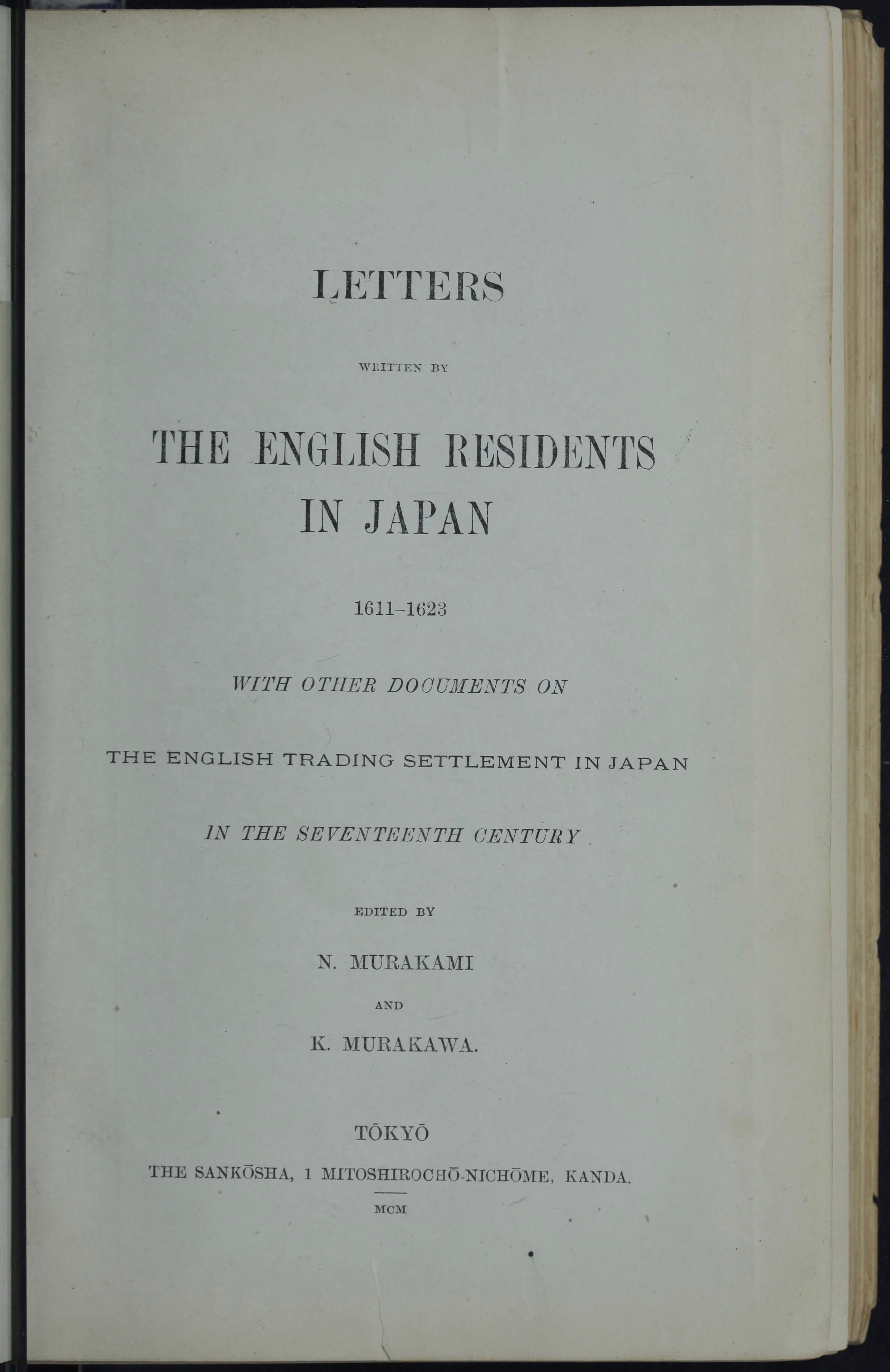 The English Residents in Japan