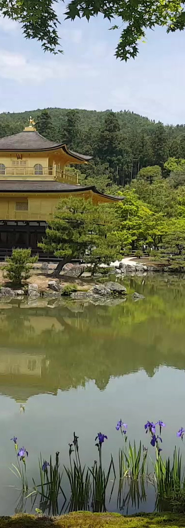 32 Kinkaku-ji Temple or the Temple of the Golden Pavilion