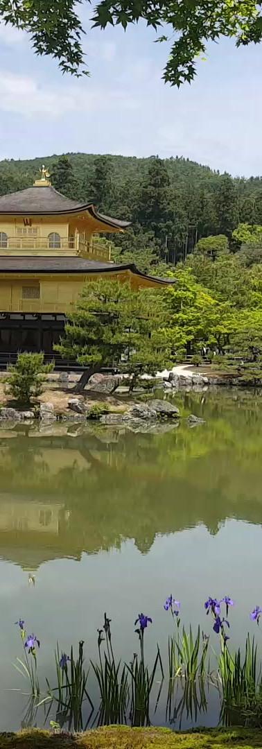 32 Kinkaku-ji Temple or the Temple of the Golden Pavilion
