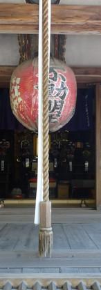 35 Kinkaku-ji Temple or the Temple of the Golden Pavilion