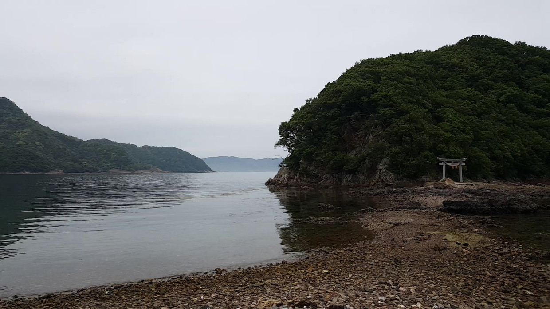 6 Ajiro Island.mp4