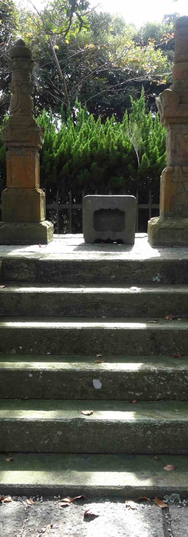 William Adams' Grave Anzinzuka.