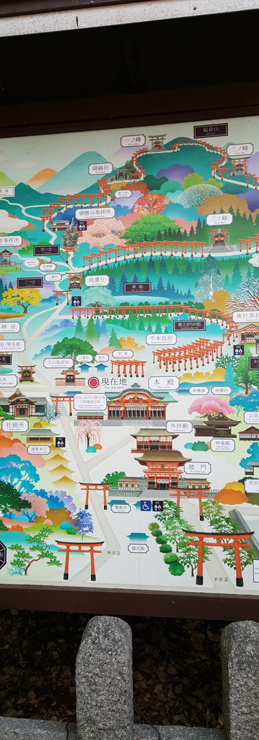 16 The Fushimi Inari-taisha Shrine