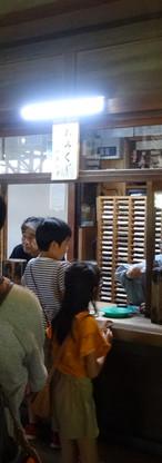 15 Kiyomizu-dera Temple