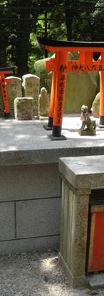 20 The Fushimi Inari-taisha Shrine