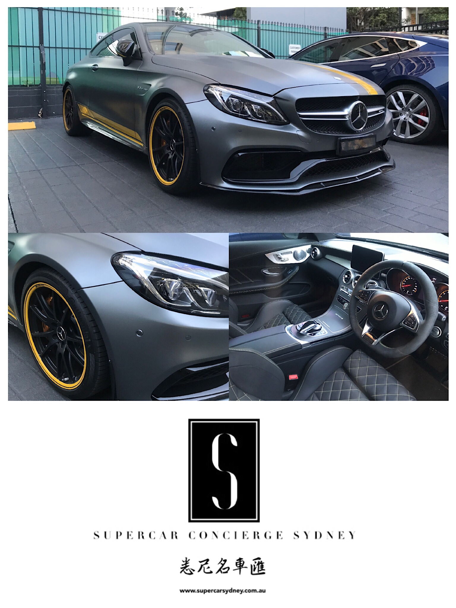 2016 MY17 C63S Coupe Edition 1