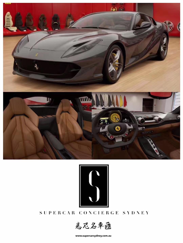 2018 Ferrari 812 Superfast V12