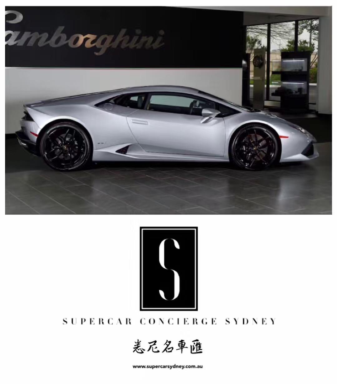 2017 Lamborghini Huracan L610-4