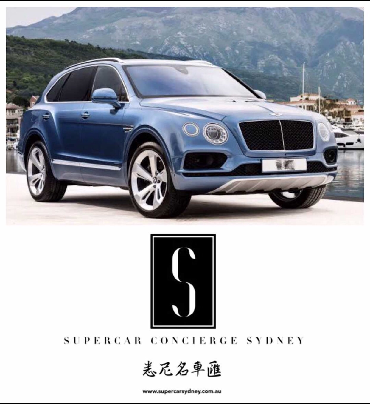 2016 Bentley Bentataga W12 Edition 1