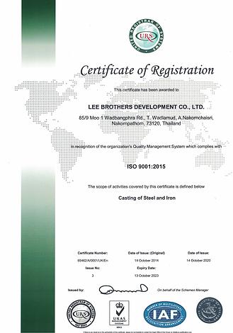 Meter - Certificate ISO - 2020-2023.png
