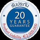 Xylent - 20 years guarantee.png