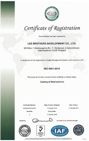 Meter - Certificates ISO9001.PNG