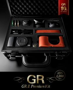GR II Premium