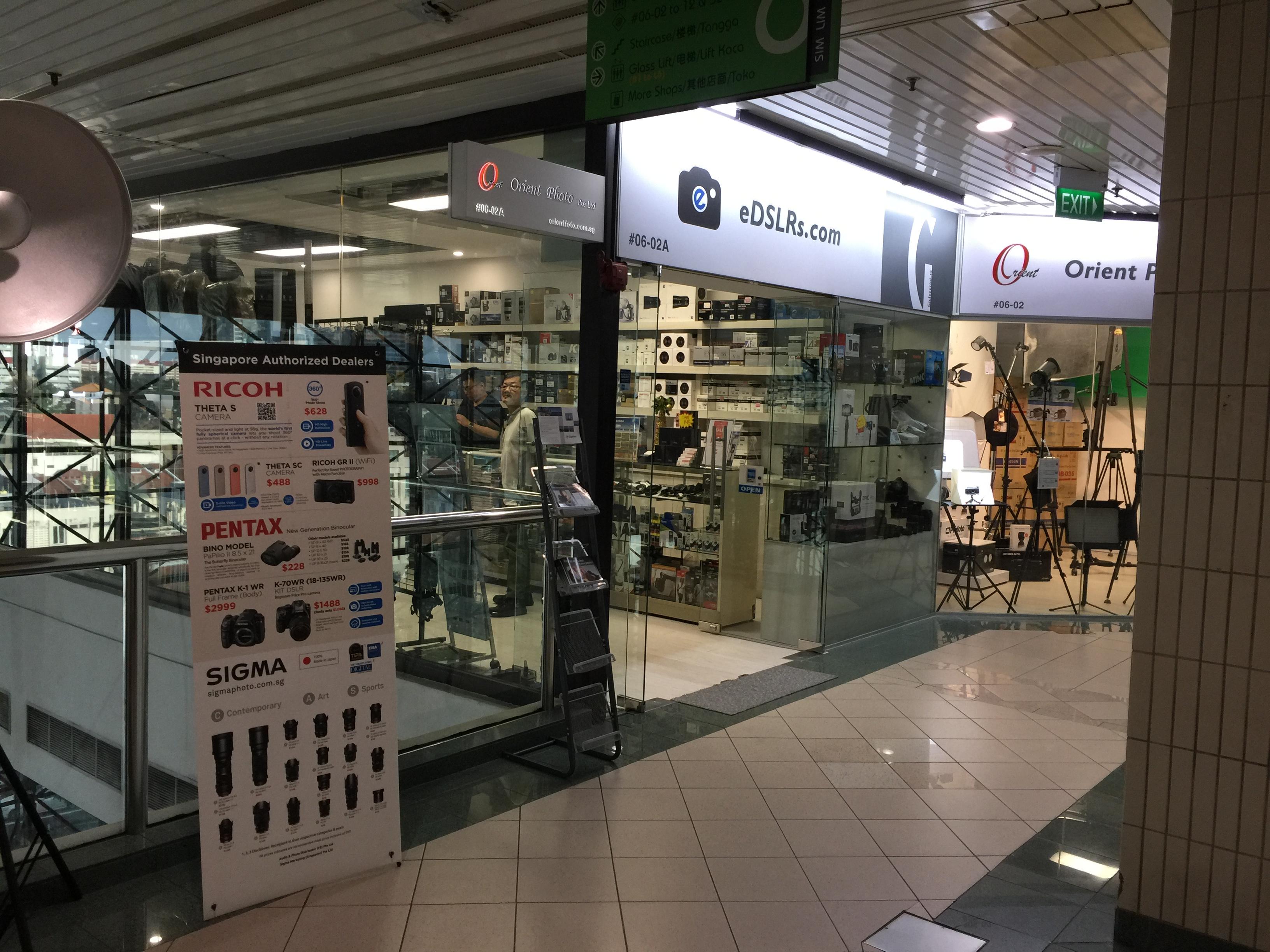 Orient Photo (Sim Lim Square)