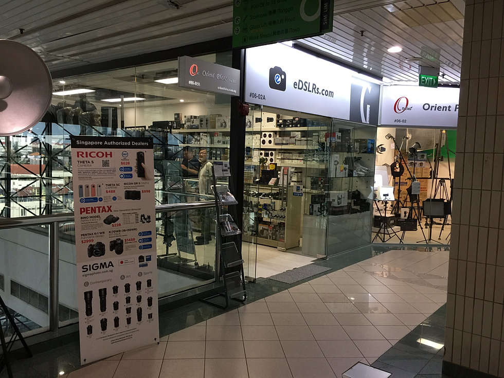 Trusted CAMERA STORE IN SLS?? - www hardwarezone com sg