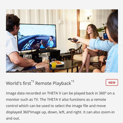 "World first Remote Playback ""Theta V"""