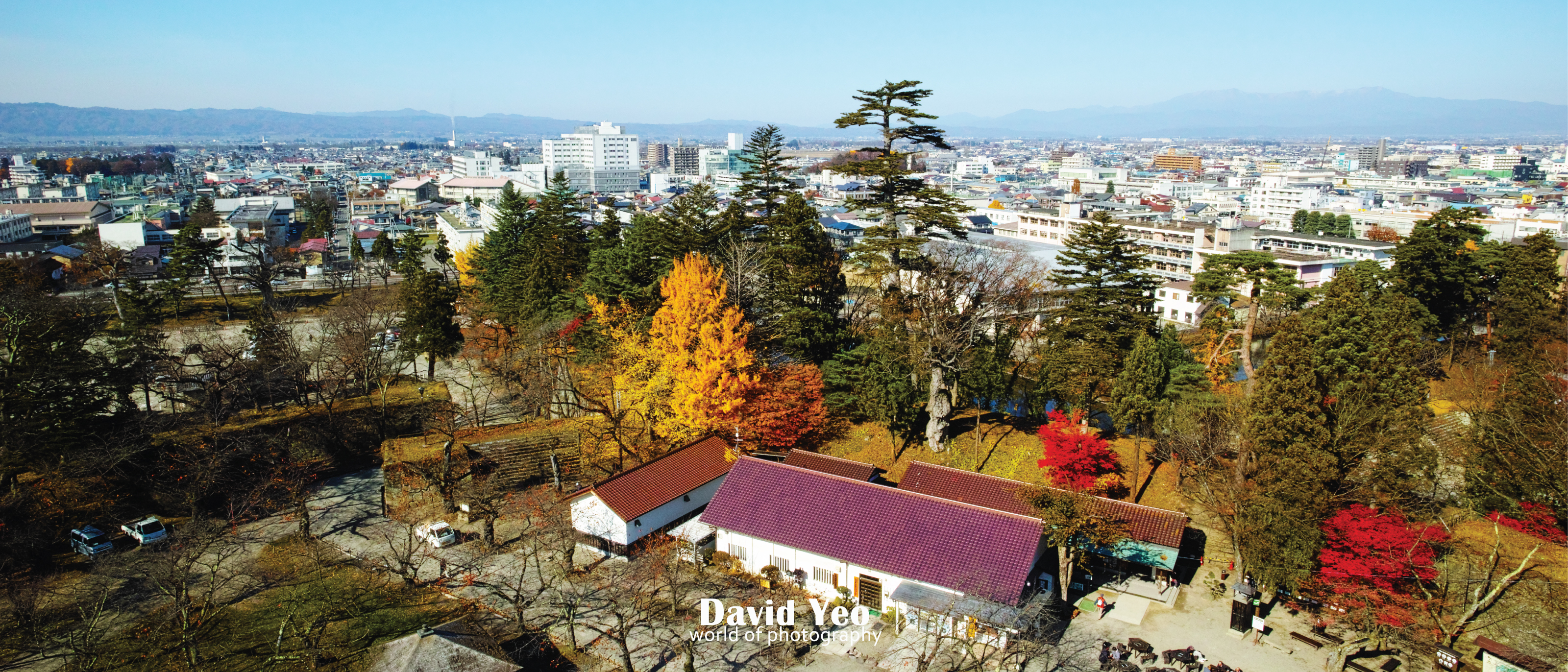 Top View of Tsuruga Castle Photo Gallery