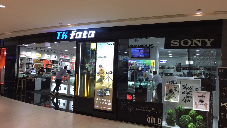 TK Foto (Plaza Singapura)