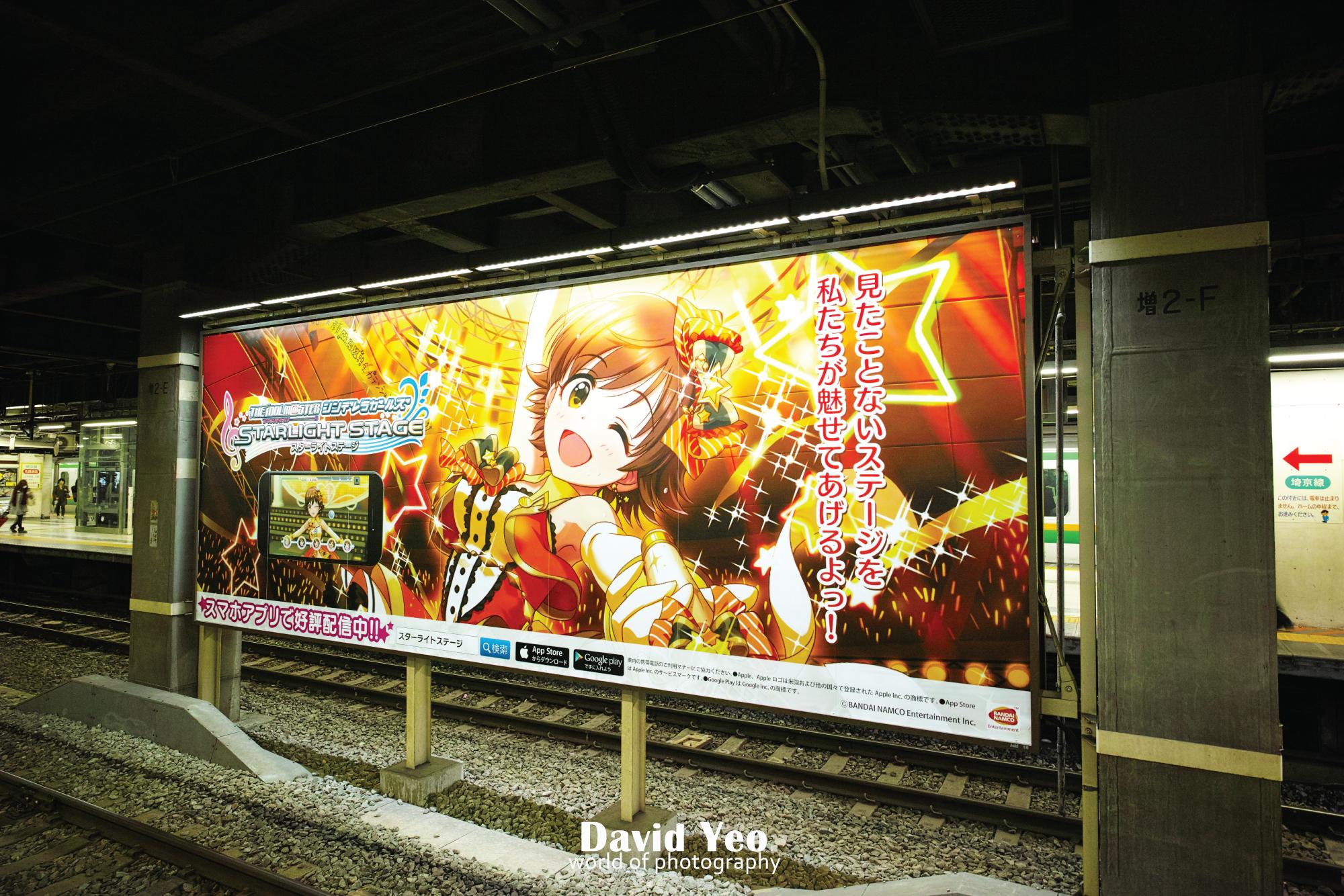 Advertisement Billboard Photo Gallery
