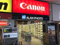 Alan Photo (Sim Lim Square)