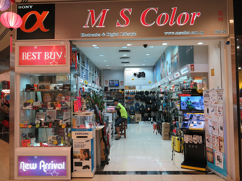 MS Color (AMK HUB)