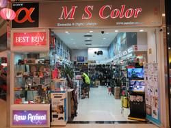 MS Color (AMK HUB)