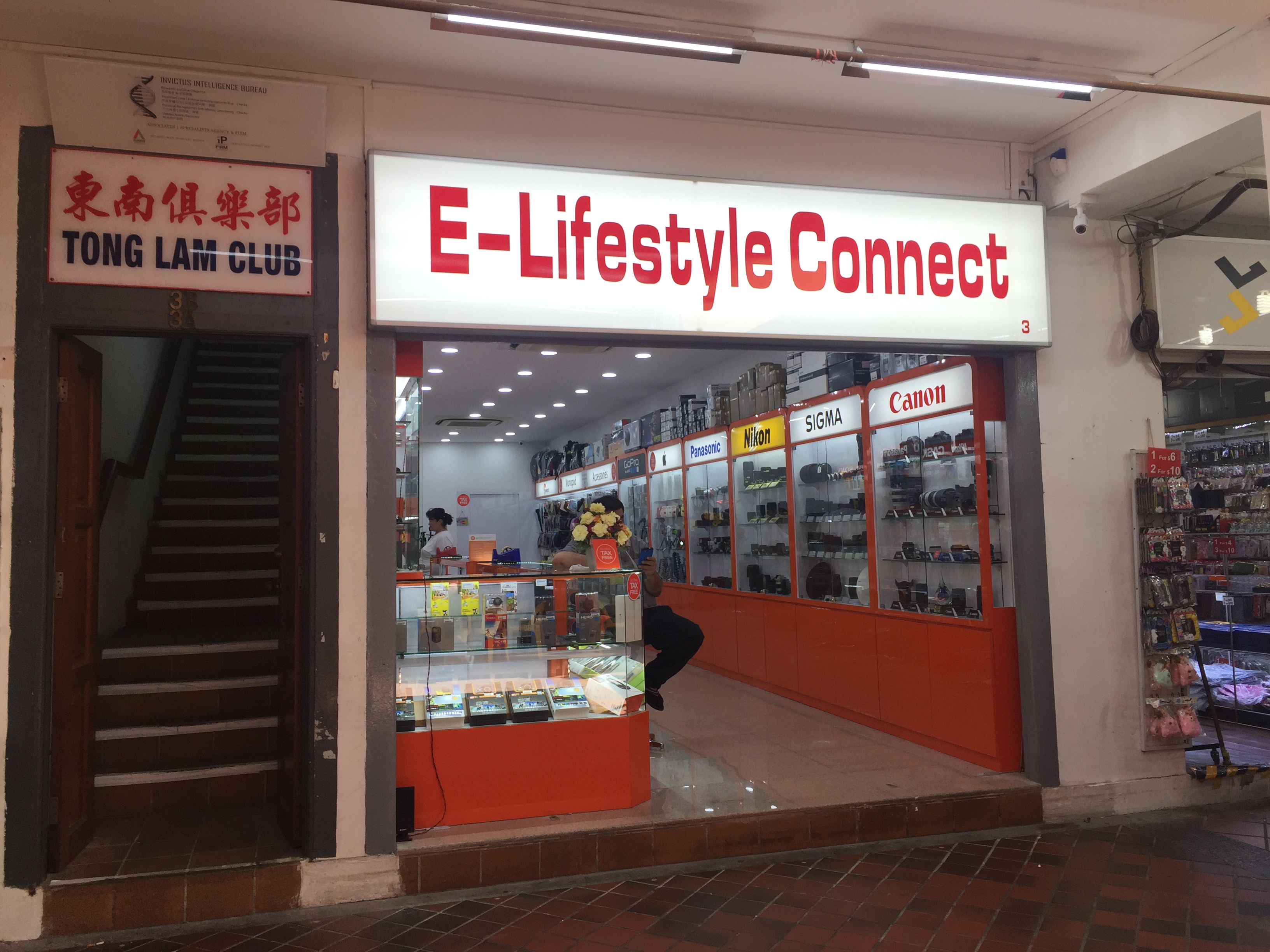 E-Lifestyle Connect (China Town)